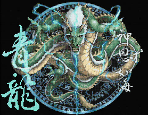 Chinese Dragon Counted Cross Stitch Kit