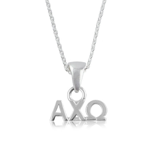 Alpha Chi Omega Silver Necklace