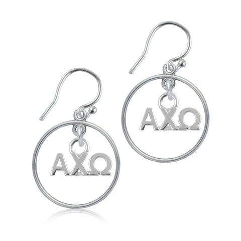 Alpha Chi Omega Silver Open Drop Earrings