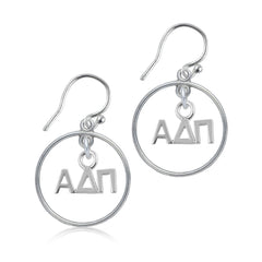 Alpha Delta Pi Silver Open Drop Earrings