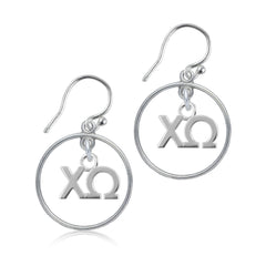 Chi Omega Silver Open Drop Earrings