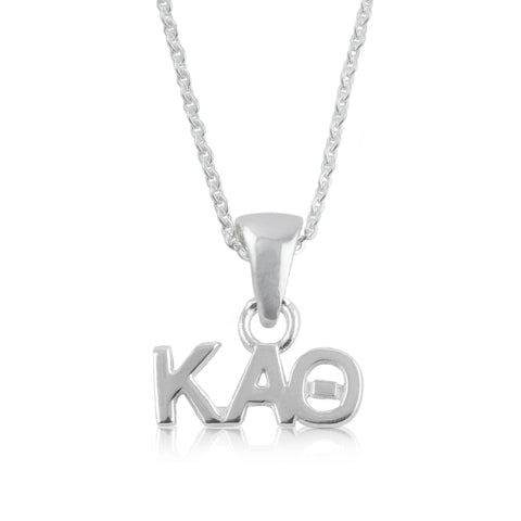 Kappa Alpha Theta Silver Necklace