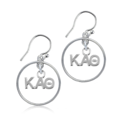 Kappa Alpha Theta Silver Open Drop Earrings
