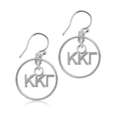 Kappa Kappa Gamma Silver Open Drop Earrings