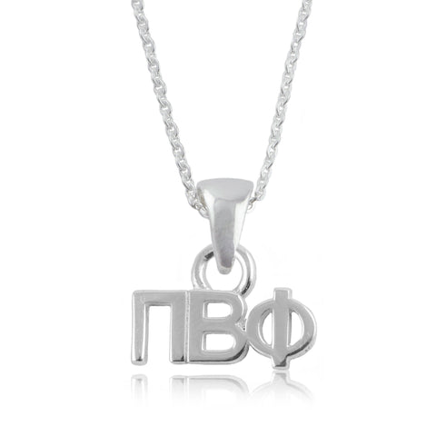 Pi Beta Phi Silver Necklace