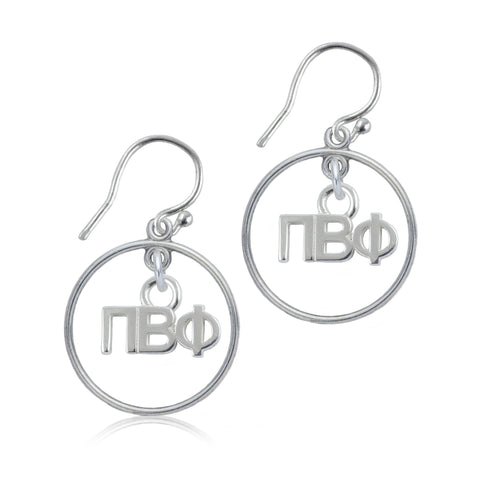 Pi Beta Phi Silver Open Drop Earrings