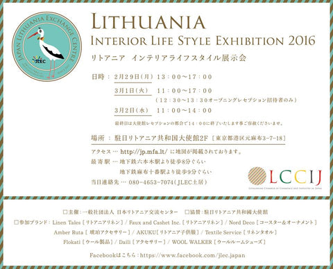 JAPANESE WILL WEAR WOOL SLIPPERS HANDMADE IN LITHUANIA