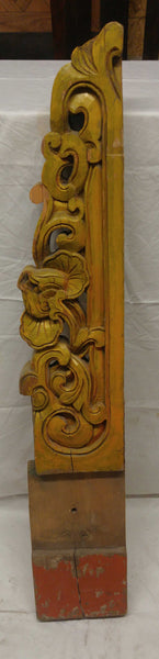 carved panel - 9 x 49 - $375 for $175