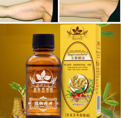 Image of Premium Ginger Oil - Improves Swelling, Joint Pain, Infection