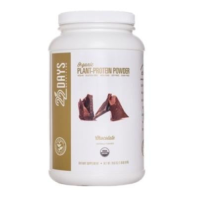 22 Days Organic Plant Protein Powder Chocolate (1x26.46 Oz)