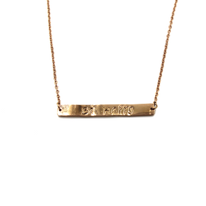 Rose Gold Bar Necklace- Hand-Stamped