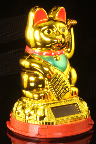 Regal Gold Waving Solar Powered Maneki