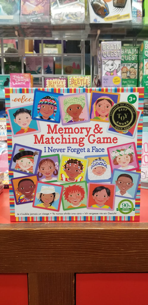 Memory & Matching Game. I Never Forget a Face