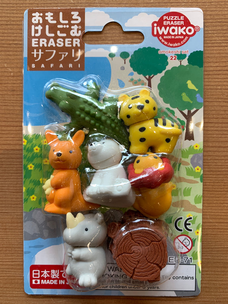 Safari Japanese Eraser Set #22