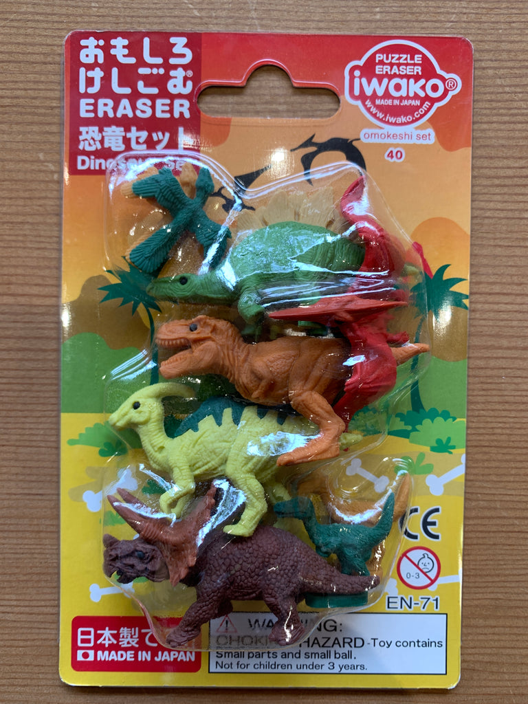 Dinosaur Japanese Eraser Set One #40