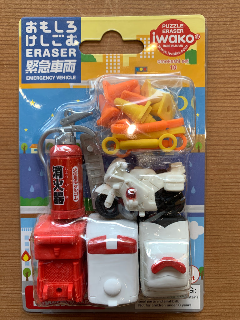 Emergency Vehicle Japanese Eraser Set #10