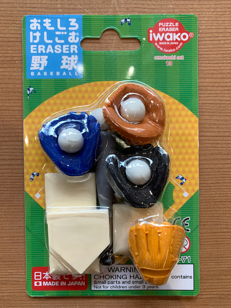 Baseball Japanese Eraser Set #13