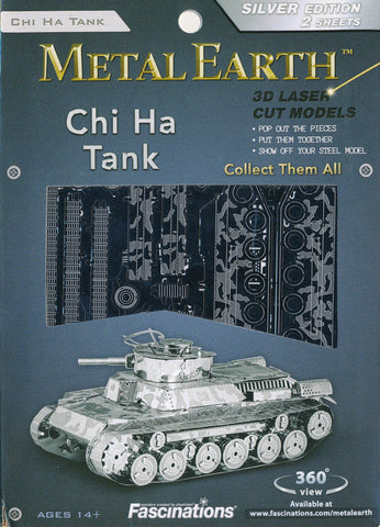 Metal Earth, Chi Ha Tank