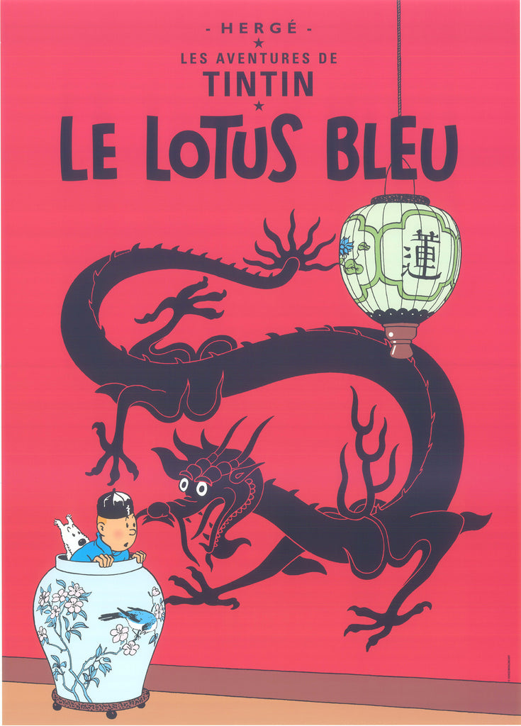 Tintin Postcard: Le Lotus Bleu (The Blue Lotus)