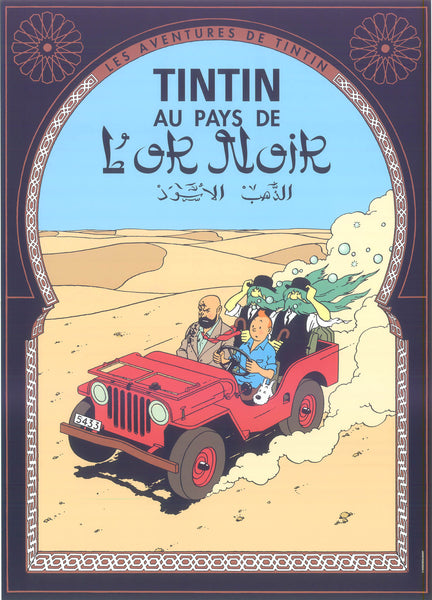 Tintin Postcard: Au Pays De L'or Noir (The Land of Black Gold)