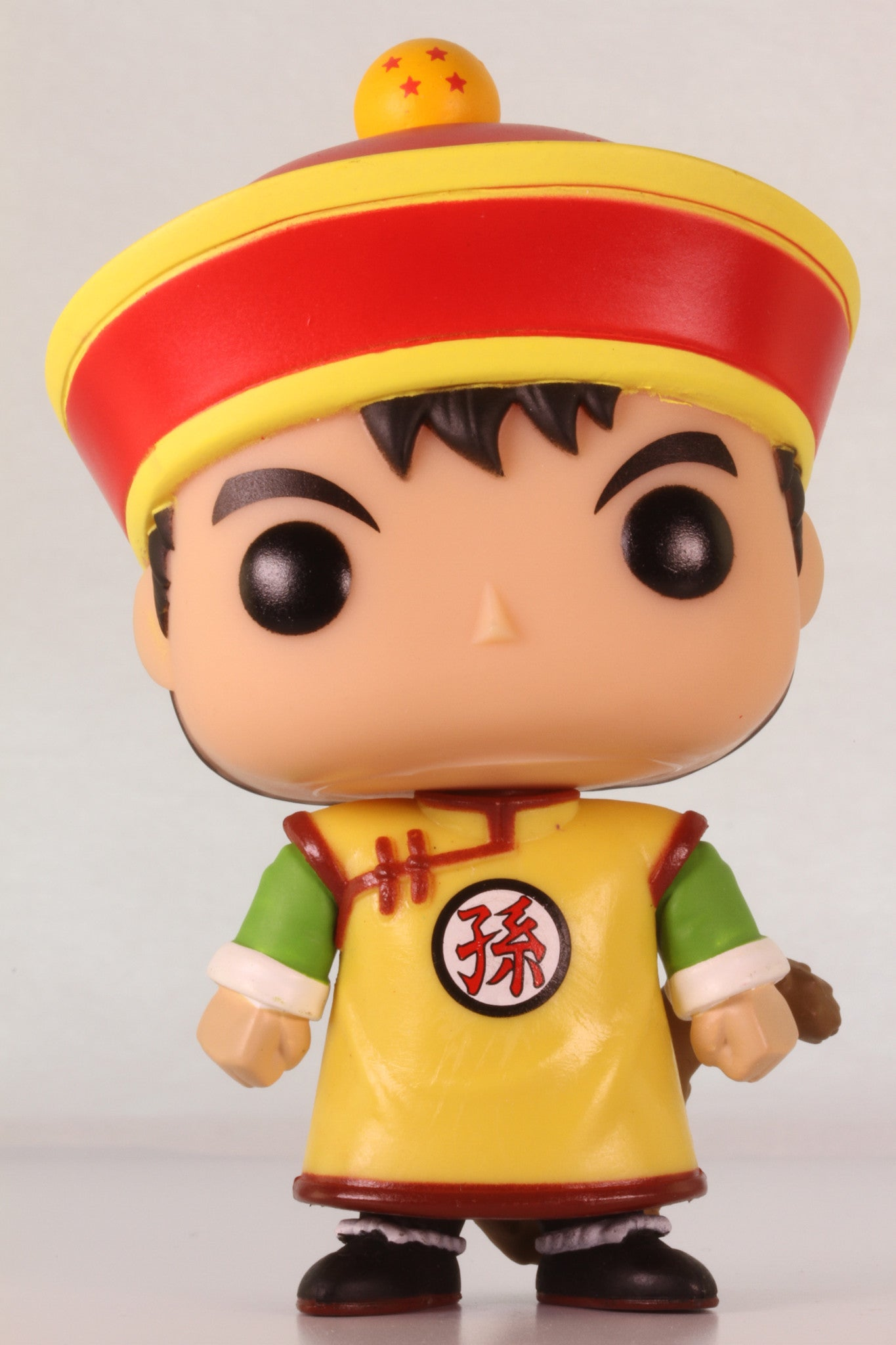 Funko Pop Animation, Dragon Ball Z, Gohan #106