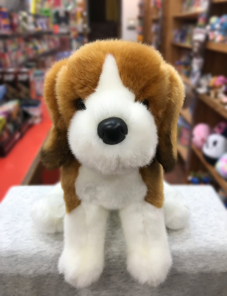 Douglas Balthezar Beagle Dog Plush 12""