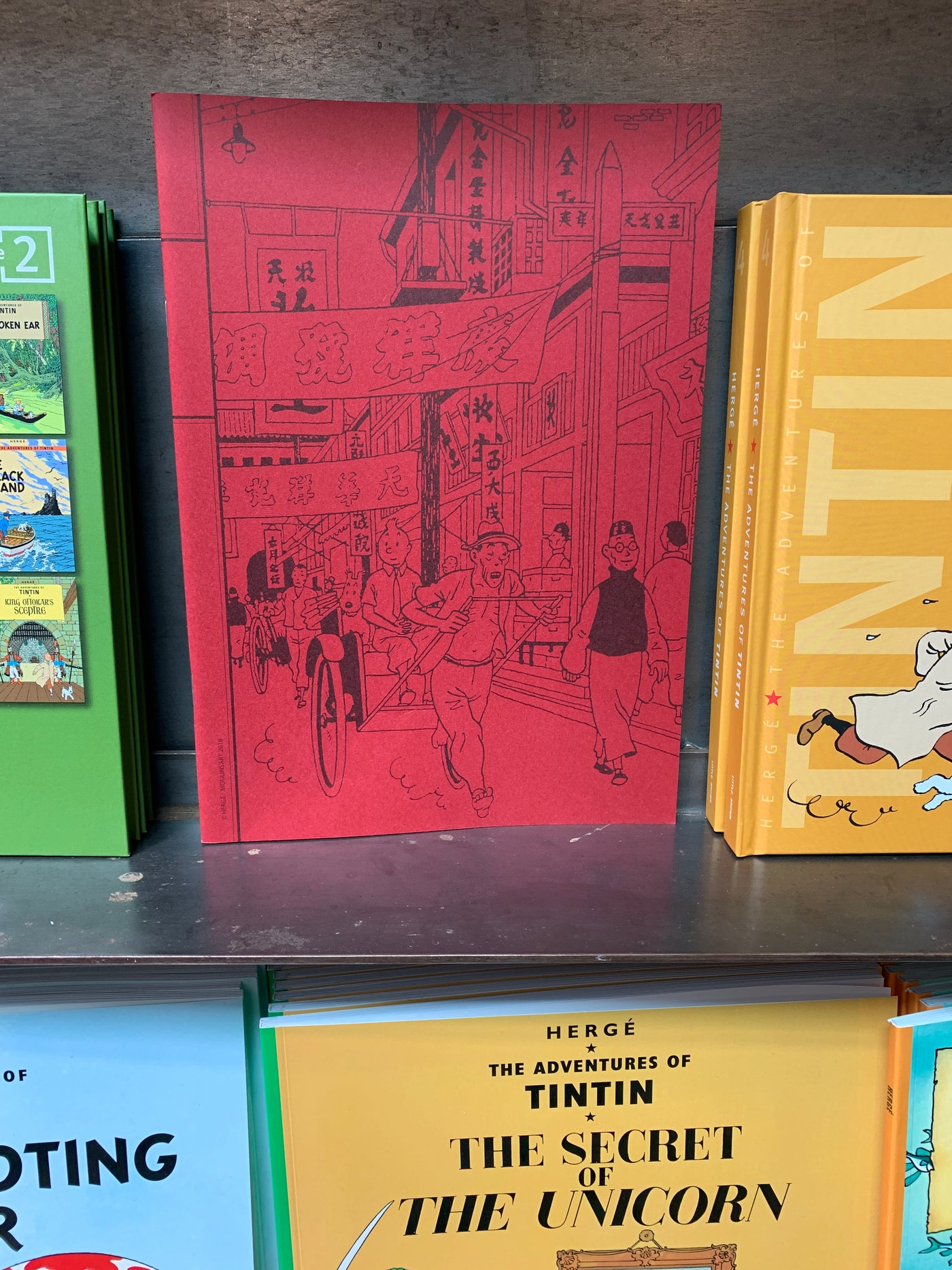 Tintin and the Blue Lotus Notebook