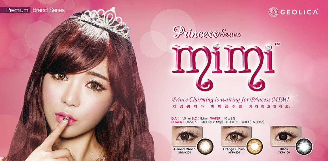 GEO Mimi Princess Series