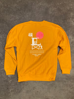 15th St Men's No Black Ball Crewneck Fleece MANGO
