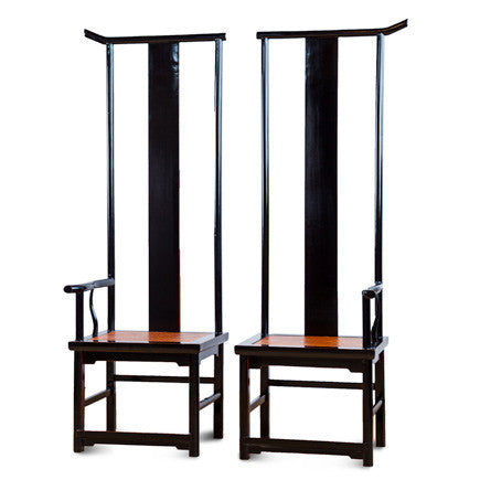 High Back Lacquer Chair Set #10259