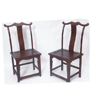 Pair of Antique Ming Chairs