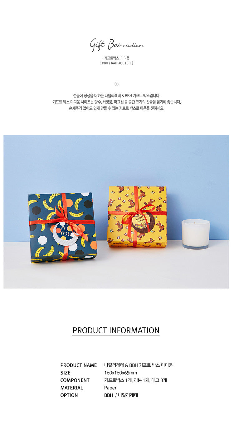 Gift Box Medium BBH