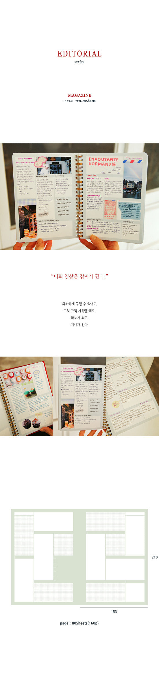 Notebook Magazine - Brief