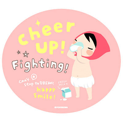 Pony Brown Big Sticker (2 Units) - Cheer Up!