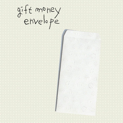 Gift Money Envelope - Relief Themes