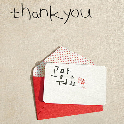 Message Card - Thank You