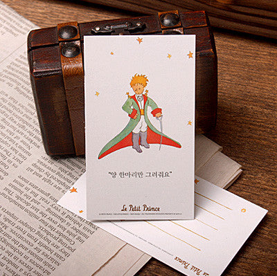 Message Card - The Little Prince
