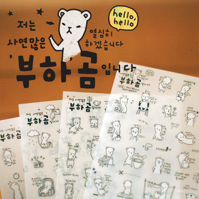 Sticker Set - Pony Brown - Buha Bear