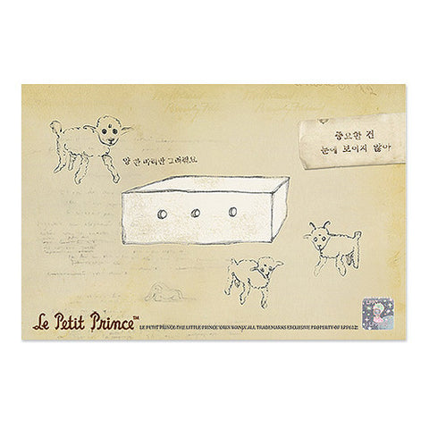 Post Card - The Little Prince - 03