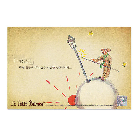 Post Card - The Little Prince - 08