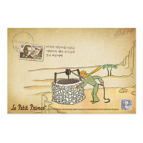 Post Card - The Little Prince - 12