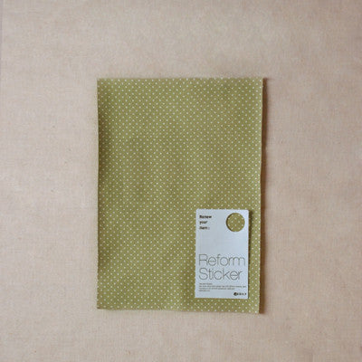 Fabric Reform Sticker - Dot ground - Green