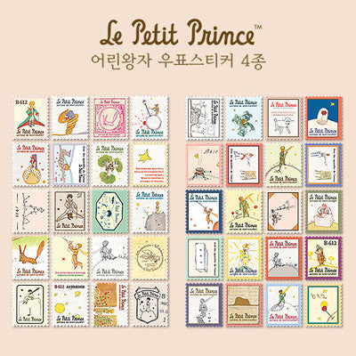 Stamp Sticker Set V.1 - The Little Prince - LP5010