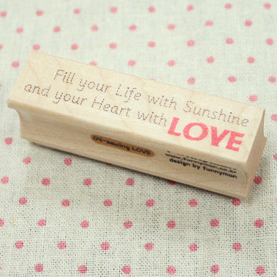 Long Line Wood Stamp - Message 04 - Sewing Love