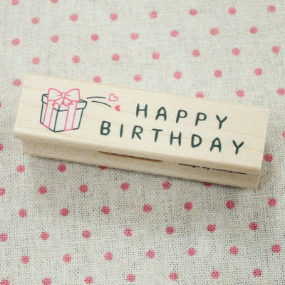 Long Line Wood Stamp - Message 13 - Happy Birthday
