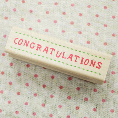 Long Line Wood Stamp - Message 14 - Congratulatios