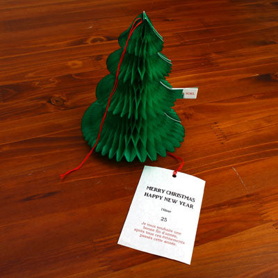 3D Christmas Card - Christmas Tree