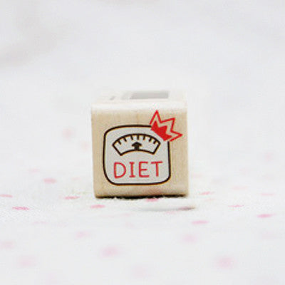 Wood Stamp - My Today - T07 - Diet