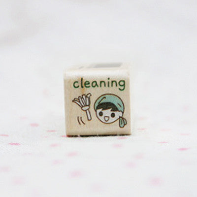 Wood Stamp - My Today - T16 - Cleaning
