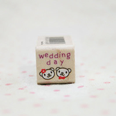 Wood Stamp - My Love - L09 - Wedding Day